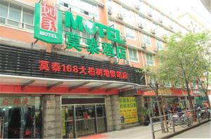 Motel Shanghai Quyang Business Centre Dabaishu Metro Station, Szállodák  Sanghaj - big - 23