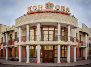 Korona Hotel - Tolgobol'