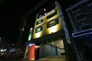 Hotel Yaja Chuncheon, Чхунчхон