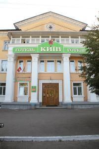 Отель Киев, Белая Церковь