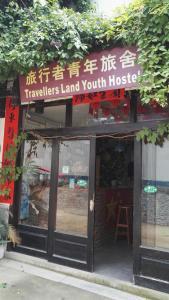 Yangshuo Travellers Land Youth Hostel, Хостелы  Яншо - big - 1