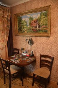 Апартаменты Закиева 17, Казань