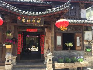 obrázek - Lijiang Mijing Inn