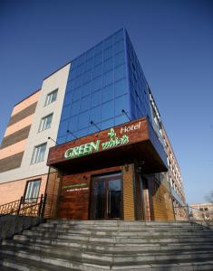 GREEN Which Hotel - Petukhovo
