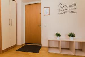 Apartment Vydoma, Appartamenti  Mosca - big - 58