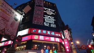 E-House Xining Branch, Hotel  Taipei - big - 35