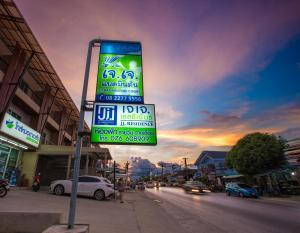 JJ Residence Phuket Town