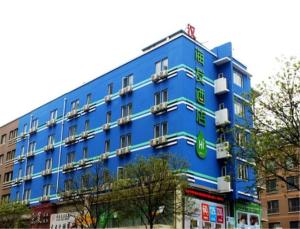 obrázek - Hi Inn Dalian Railway Station North Square