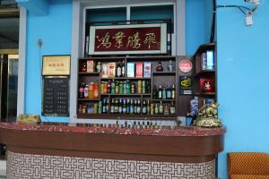 Auberges de jeunesse - Dalu Island Guaowang Hotel
