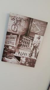 New Airport Apartments, Apartments  Belgrade - big - 67