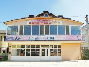Guest House Ray - Kutok