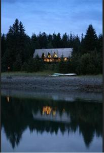 Glacier Bay Lodge