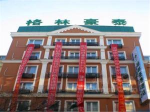 格林豪泰黑龙江省哈尔滨市中央大街商务酒店