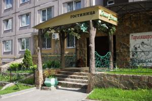 Green Street Hotel & Hostel - Afonino