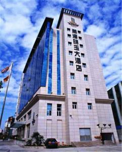 Shanghai Golden Jade Sunshine Hotel - North Bund