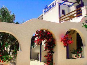 Hostels e Albergues - Maistrali Studios