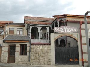 Отель Old Town, Ахалцихе