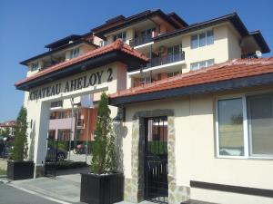 Chateau Aheloy 2 Studio, Apartments - Aheloy