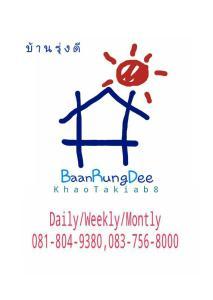 Baanrungdee Khaotakiab 8 - Ban Khao Takiap