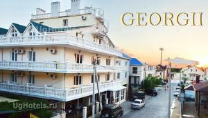 Гостевой дом Георгий, Кабардинка