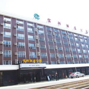 . Fubang Hotel Apartment