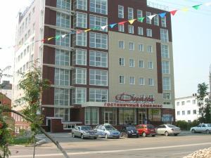 Hotel Diana - Vyyezdnoye