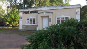 Гостевой дом Гранит, Стрельна
