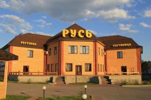 Hotel Complex Rus - Krutitsy