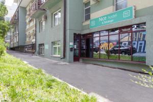 Nice Hostel - Sukhaya Samarka