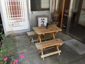 Imadeya - Hotel - Nozawa Onsen