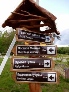 Kolhidskie Vorota Usadba, Farm stays  Mezmay - big - 100