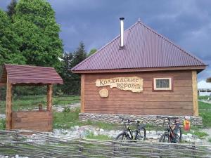 Kolhidskie Vorota Usadba, Farm stays  Mezmay - big - 221