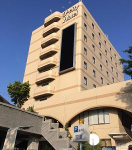 Auberges de jeunesse - Narita U-City Hotel