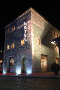Hotel Çarshia e Jupave - Tropojë
