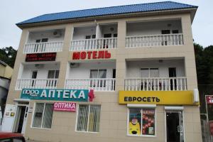 Motel - Dzhubga