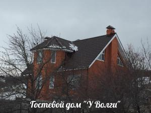 obrázek - Holiday Home Stepana Razina 29/1