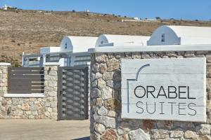Orabel Suites (13 of 78)