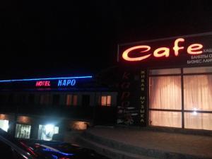 Hotel Karo, Hotels  Volzhskiy - big - 7