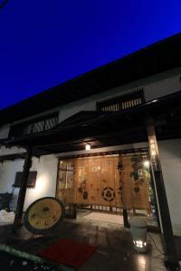 Hanakanzashi - Accommodation - Nihommatsu