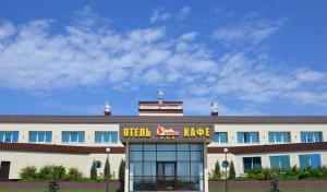 Отель Итиль, Сызрань