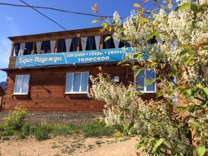 Bereg Nadezhdy - Malyy Khuzhir