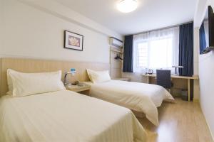 Jinjiang Inn - Shijiazhuang Ping An Street, Hotel  Shijiazhuang - big - 31