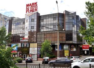 Отель Mark Plaza, Николаев