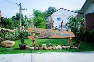 obrázek - Naitawan Resort