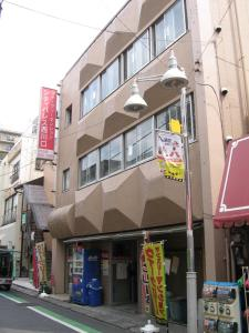Auberges de jeunesse - City Palace Nishi Kawaguchi