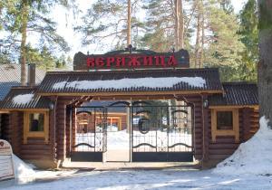 Verizhitsa Hotel, Hotels  Tikhvin - big - 112