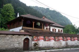 Guest House Gostiona Ilidža, Баня-Лука