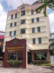 SR Hotel - Ban Don Sai