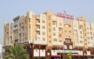 Albergues - Safeer Hotel Suites
