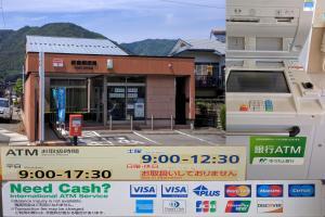 Hostel Mt. Fuji - FUKUYA, Hostelek  Fudzsijosida - big - 44